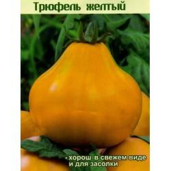 Semillas De Tomate Trufa Amarillo - Yellow Truffle